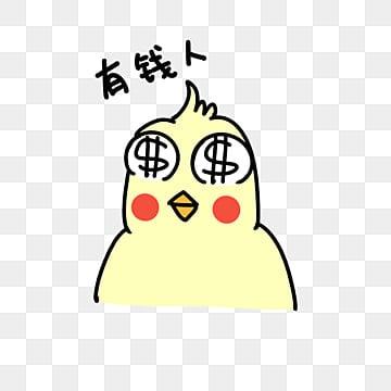 Soccer Ball With Money Eyes Emoji Cartoon Clipart Vector - FriendlyStock