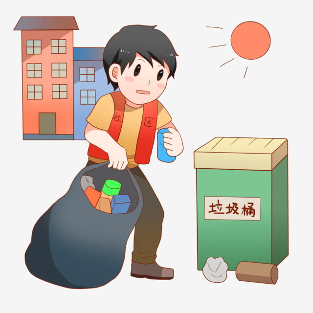 Free Pictures Of Trash, Download Free Clip Art, Free Clip Art on Clipart  Library