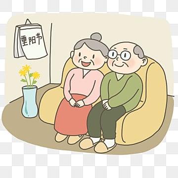 chongyang祭り手描き二重ヤン祭り要素ダウンロードのイラスト老人 ダブルナインスフェスティバル 手描きダブルヤン祭り 同行高齢者の手塗り ダブルナインスフェスティバルイラスト 尊敬する 手描きの老人 手描き老人, Chongyang祭り手描き二重ヤン祭り要素ダウンロードのイラスト老人, ダブルナインスフェスティバル, 手描きダブルヤン祭り PNGとPSD