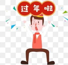 Quit Job Stock Illustrations – 1,121 Quit Job Stock Illustrations, Vectors  & Clipart - Dreamstime