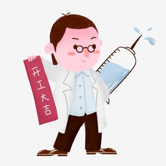 Doctor Con Gafas Jeringa Gruesa Ilustración De Dibujos