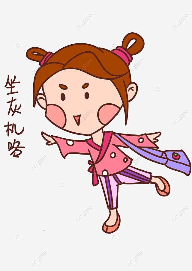 Gambar Lucu Ungkapan Gadis Kecil Ungkapan Pek Gadis Kecil Yang Lucu Ungkapan Gadis Kecil Ungkapan Kartun Ungkapan Gadis Kecil Yang Lucu Ungkapan Smiley Ilustrasi Png Dan Psd Untuk Muat Turun Percuma