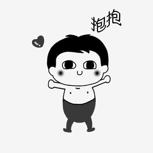 Hug Lovely Cartoon Funny, Emoticon Package, Wechat Emoticon
