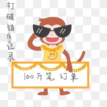 Cartoon Monkey PNG Images   Vectors and PSD Files   Free ...