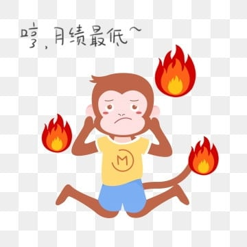 Cartoon Monkey PNG Images   Vector and PSD Files   Free ...