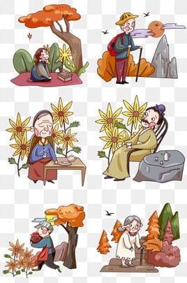 キャラクター イラスト セクション9 chongyangは古い人を尊重します, セクション9, ダブルナインスフェスティバル漫画, キャラクター PNGとPSD