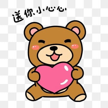 lovely sticker bear animal, Give You Care, Illustration, Cute Little Animal PNG and
