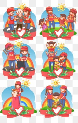 Cartoon Sun PNG Images | Vectors and PSD Files | Free ...
