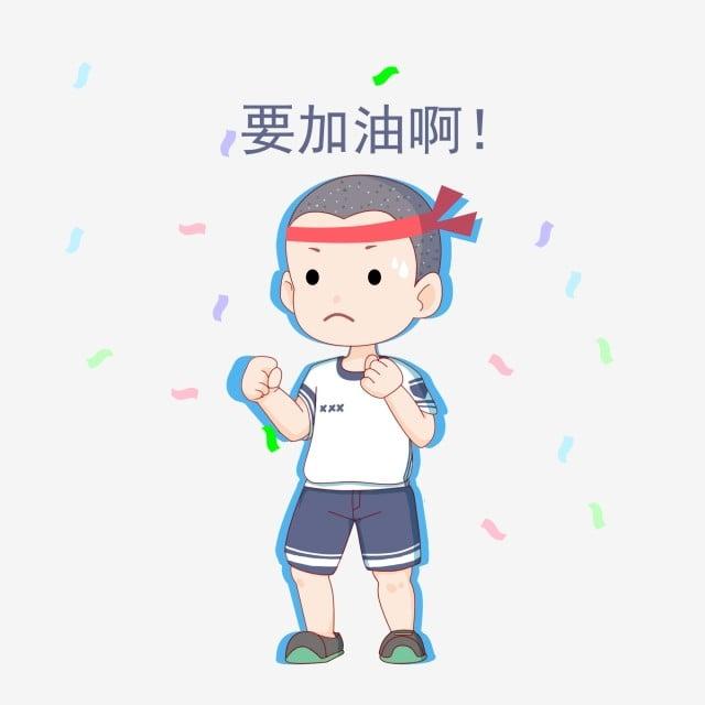 Dessin Animé Personnage De Dessin Animé Petit Garçon Petit Garçon