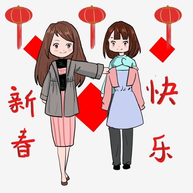 3c69ecf4d جمال لطيف ملابس جديدة وطقس جديد مهرجان الربيع الجديد ، ملابس جديدة سنة جديدة  سعيدة الصينية حر PNG و PSD