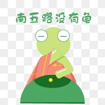 download Vietnamese