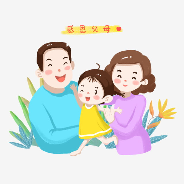 Gambar Tangan Kartun Dilukis Terima Kasih Ibu Dan Ayah Ibu Bapa Kesyukuran Thanksgiving Menghormati Ibu Bapa Gaya Kapur Krim Ibu Bapa Kesyukuran Thanksgiving Menghormati Ibu Bapa Tangan Png Dan Psd Untuk Muat