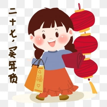 Chinese New Year PNG Images | Vector and PSD Files | Free ...