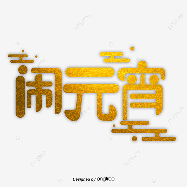 golden lantern festival flat creative art font
