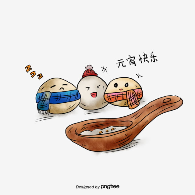 Lantern Festival Cartoon Tangyuan Elements, The Lantern ...