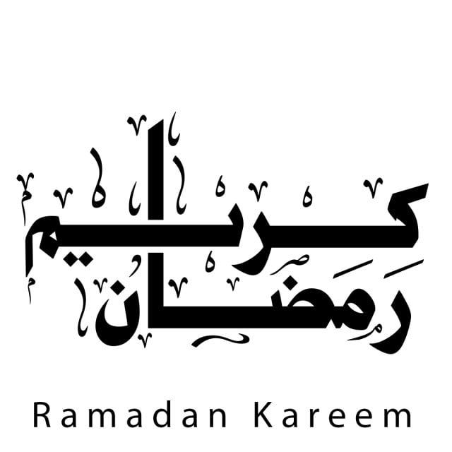 Ramadan Kareem Eid Mosque, Ramadan, Ramadan Kareem, Ramadan Mubarak PNG  Transparent Clipart Image and PSD File for Free Download