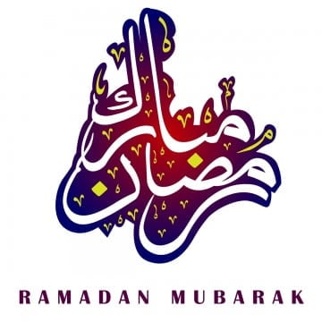 Ramadan Mubarak Png Images Vector And Psd Files Free Download On Pngtree