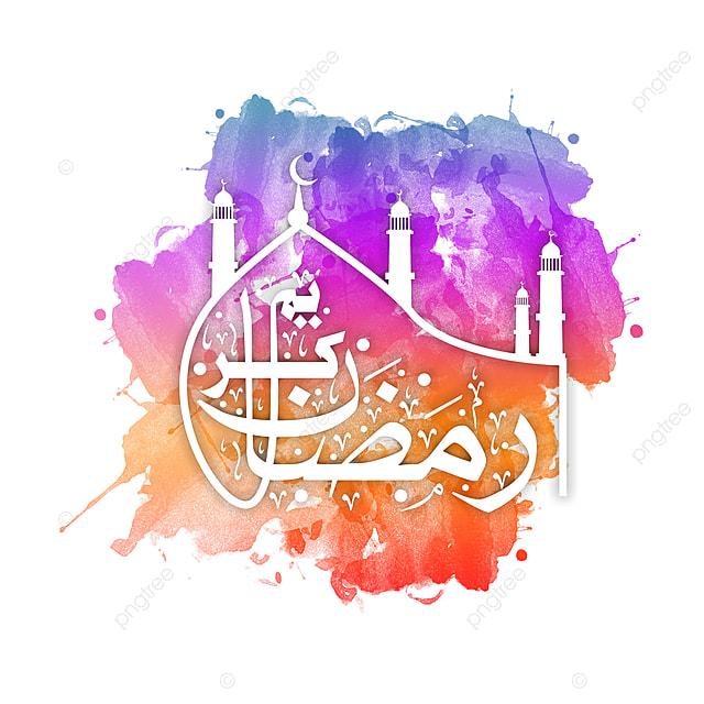 Ramadan Ucapan Yang Berwarna Warni Dengan Ramadan Kaligrafi