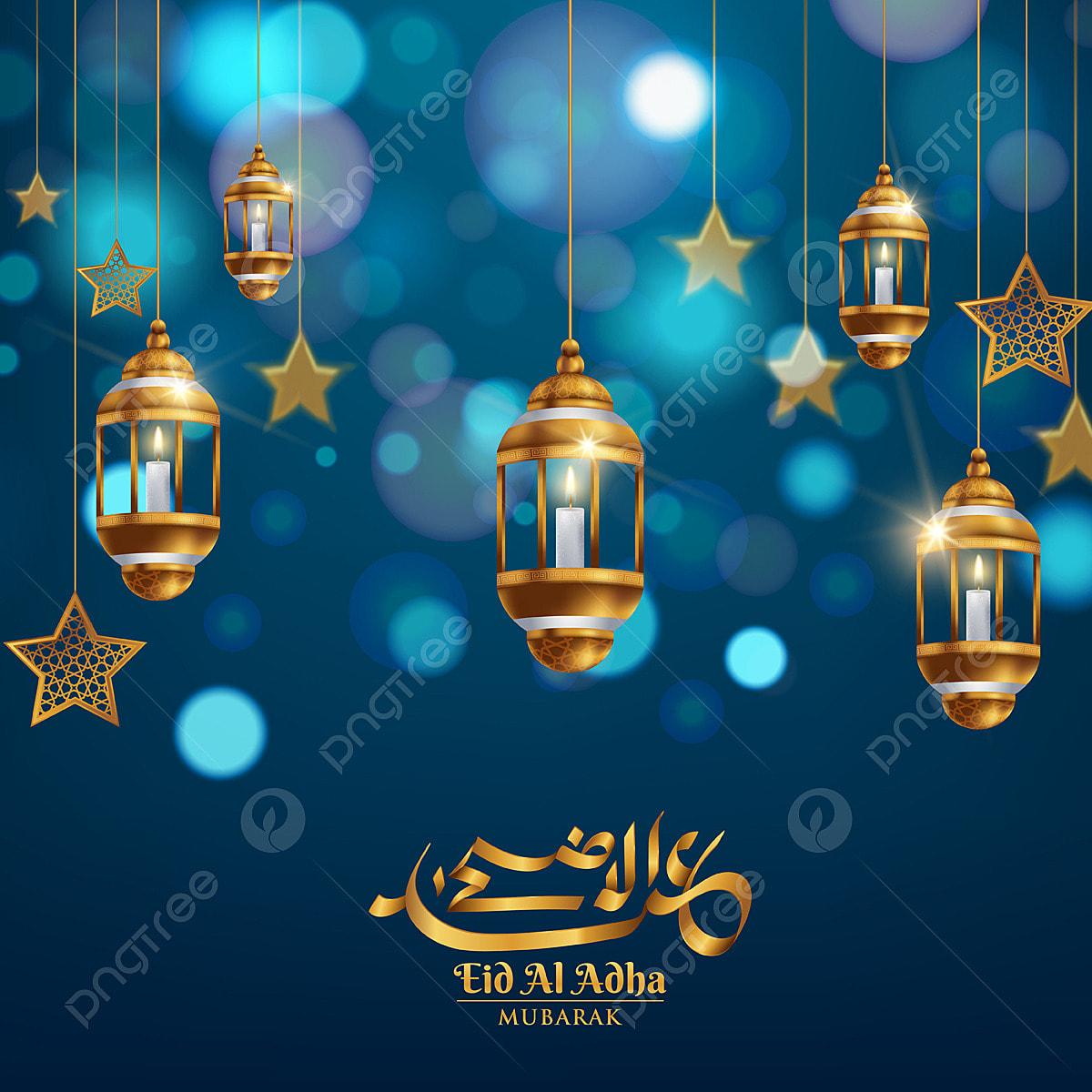 Eid Al Adha Cover Mubarak Background Template Design