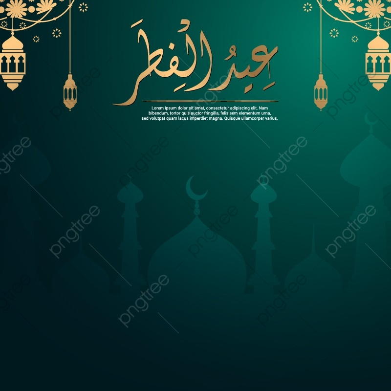 eid mubarak blue background eid al adha background ramadan wallpaper png and vector with transparent background for free download https pngtree com freepng eid mubarak blue background eid al adha 3563848 html