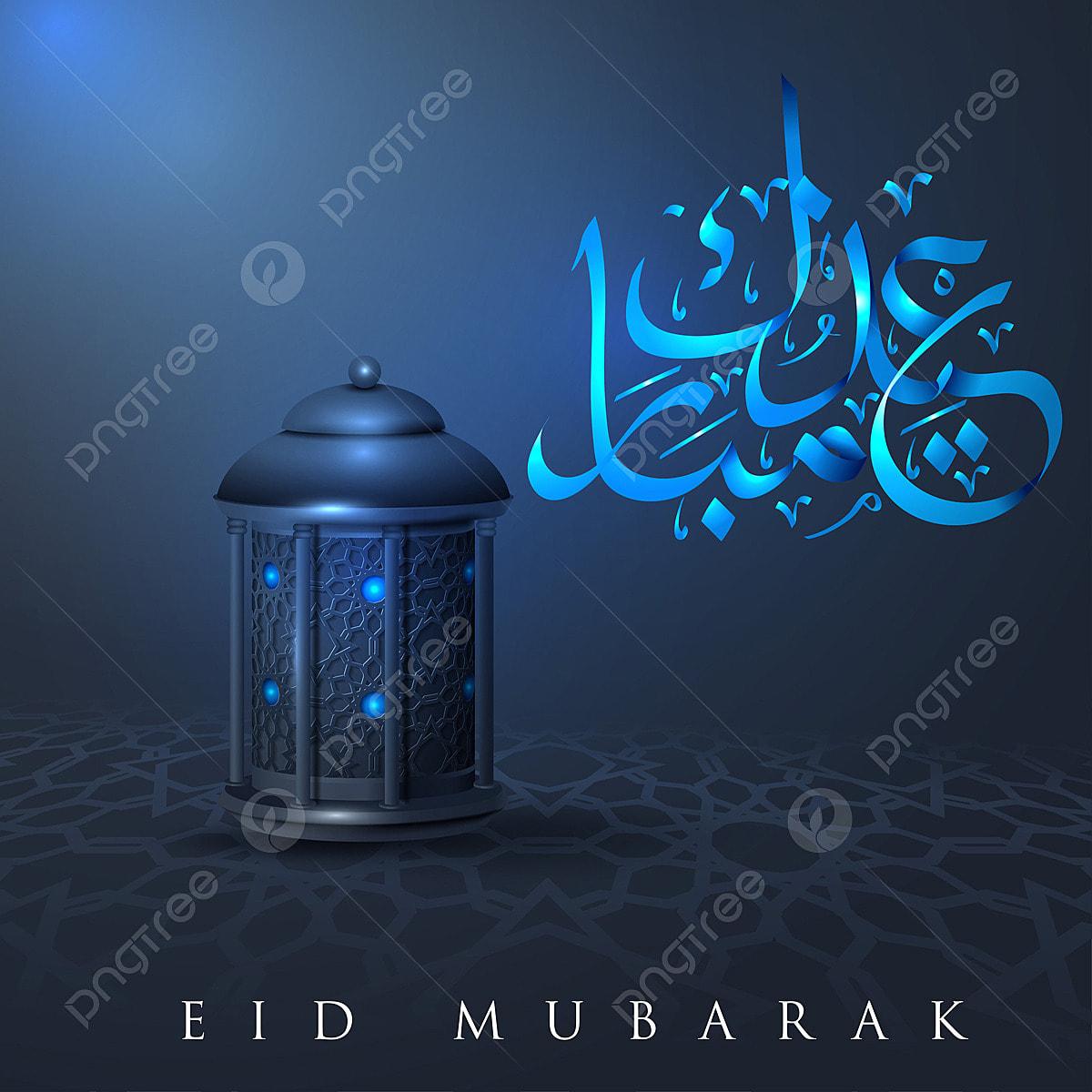 Eid Mubarak Card Images Eid Mubarak Eid Greeting Png Transparent Background