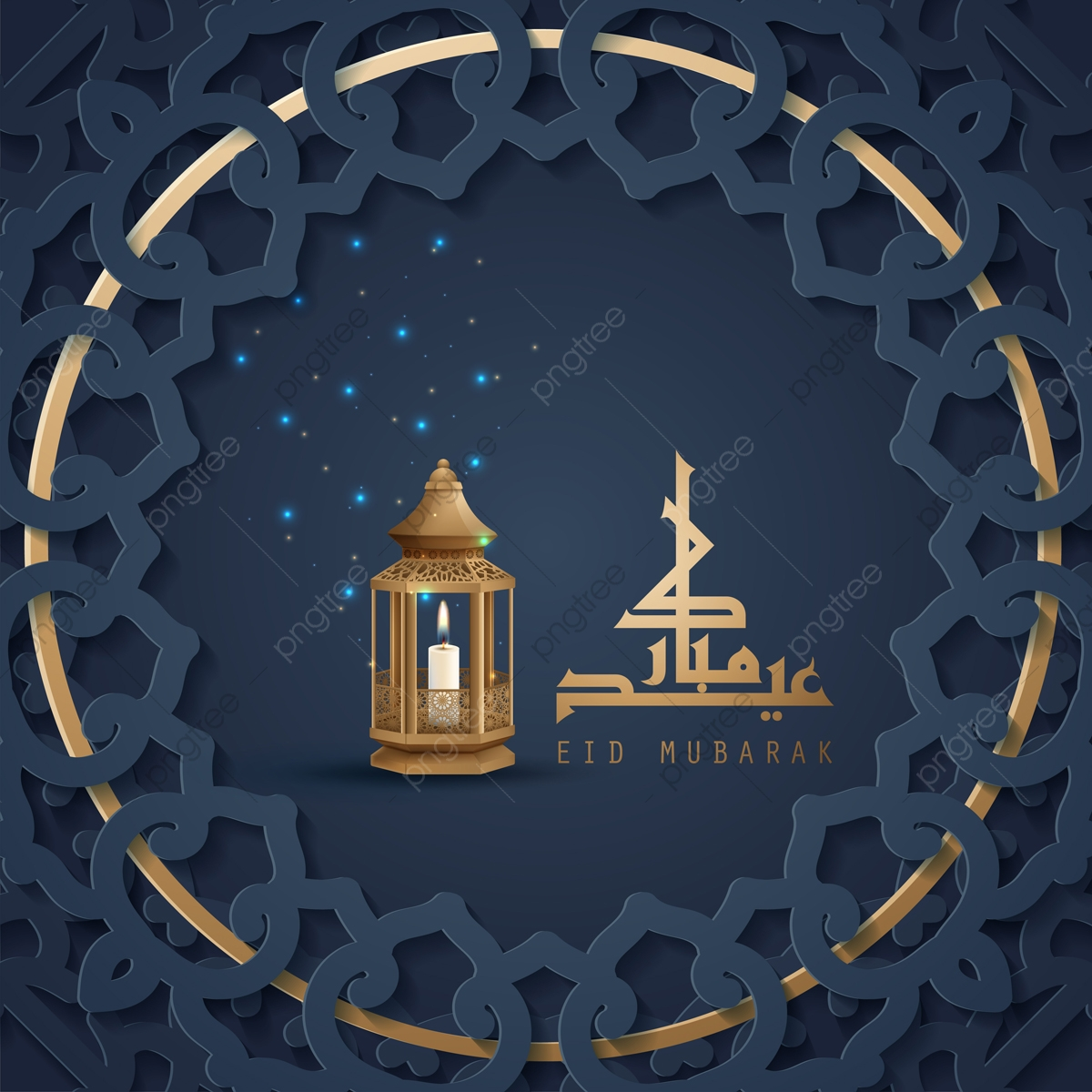 Happy Eid Mubarak Festival Greeting Card With Arabic Geometric P Card Arabic Lantern Png And Vector With Transparent Background For Free Download