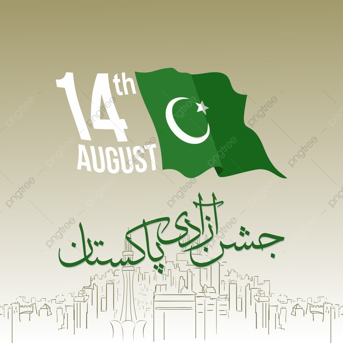 Pakistan Happy Independence Day 14 August 14 August Happy Pakistan Happy 14 August Pakistan Pakistan August 14 Png And Vector With Transparent Background For Free Download