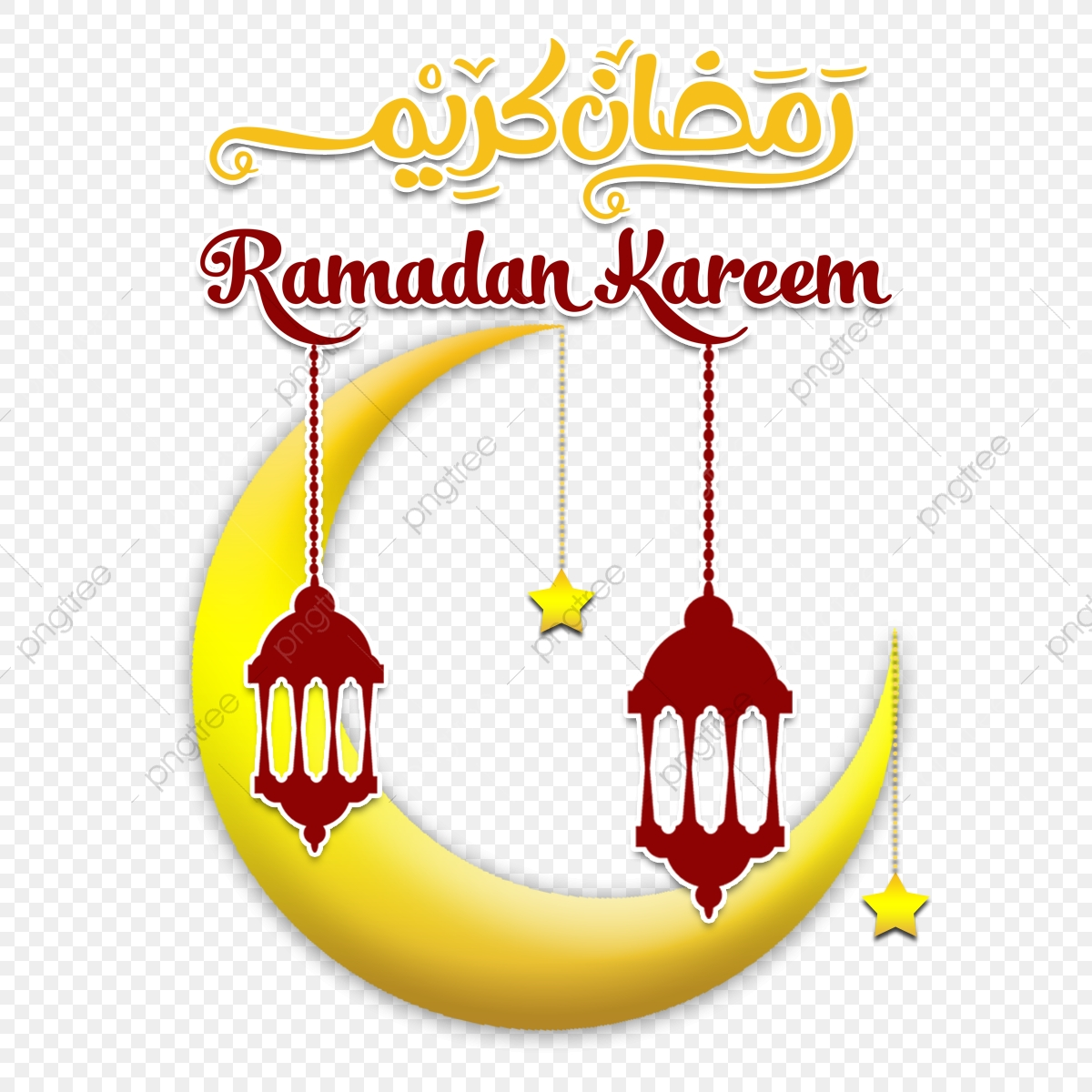 Vector Stock - Ramadan kareem design with mosque and moon. Clipart  Illustration gg77697933 - GoGraph