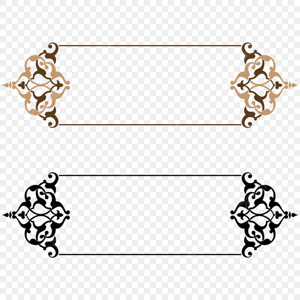 Vector Title Frame, Islamic Decorations Png, Ramadan