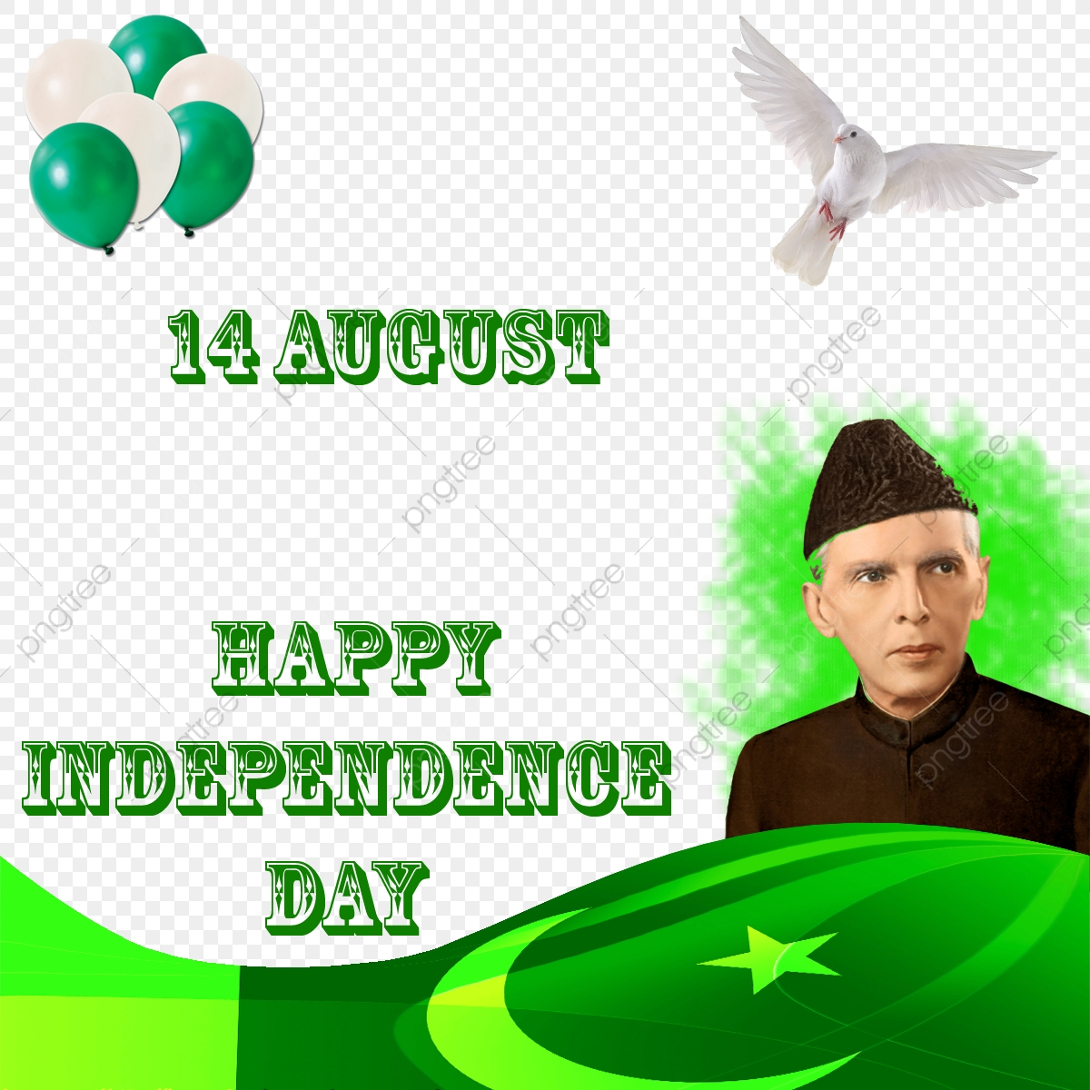 14 August Card Happy Independence Day Pakistan Happy Icons Card Icons Day Icons Png Transparent Clipart Image And Psd File For Free Download