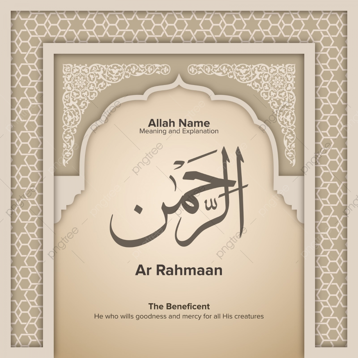 Ar Rahmaan 99 Names Of Allah With Meaning And Explanation