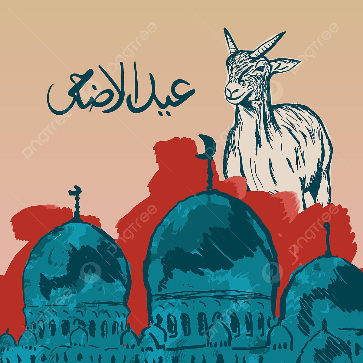 Kaligrafi Arab Teks Idul Rabi Mubarak Dengan Tangan Ditarik Masjid