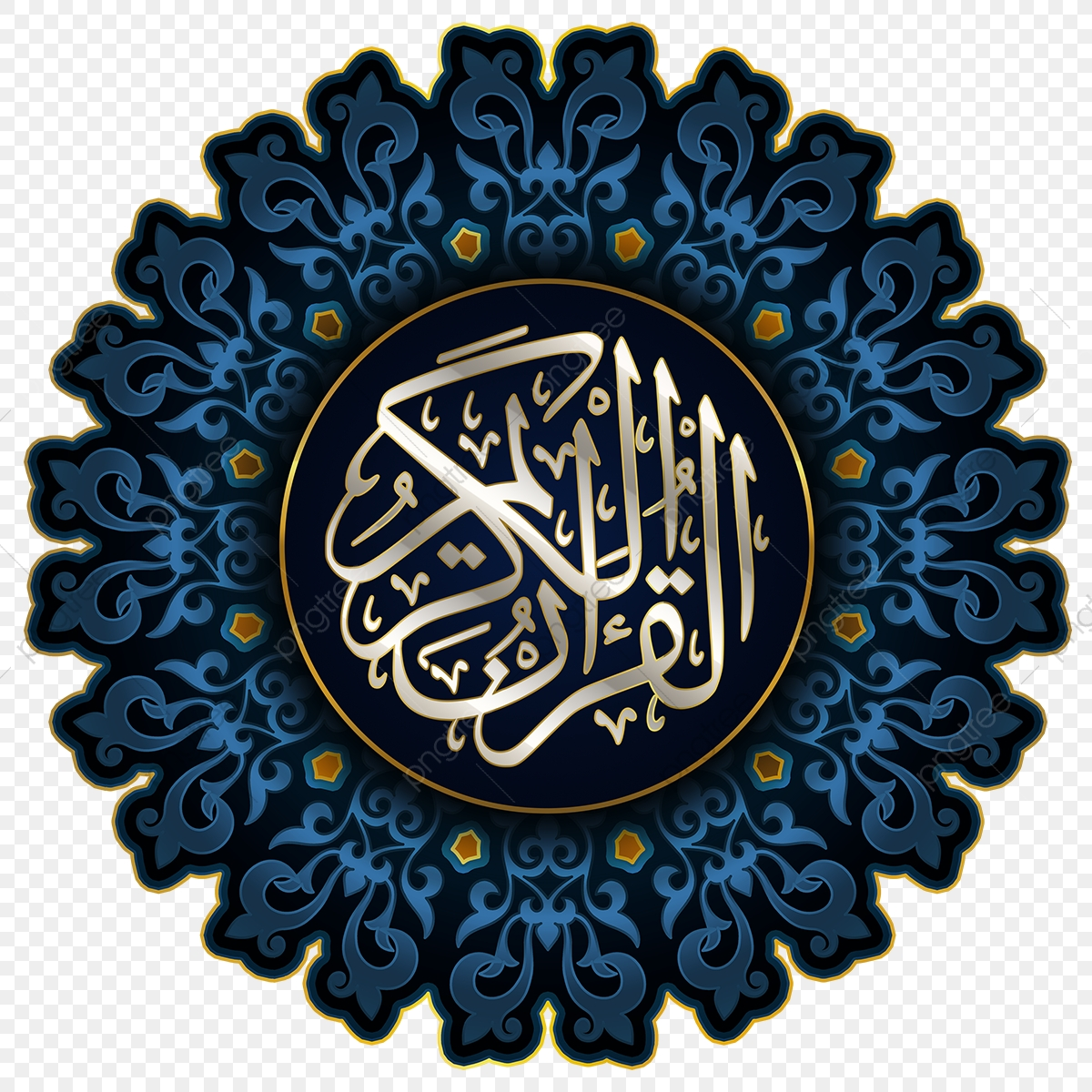 جميل مصحف شعار حلية فن القرآن اسلامية الإسلامية العربية Png وملف Psd للتحميل مجانا