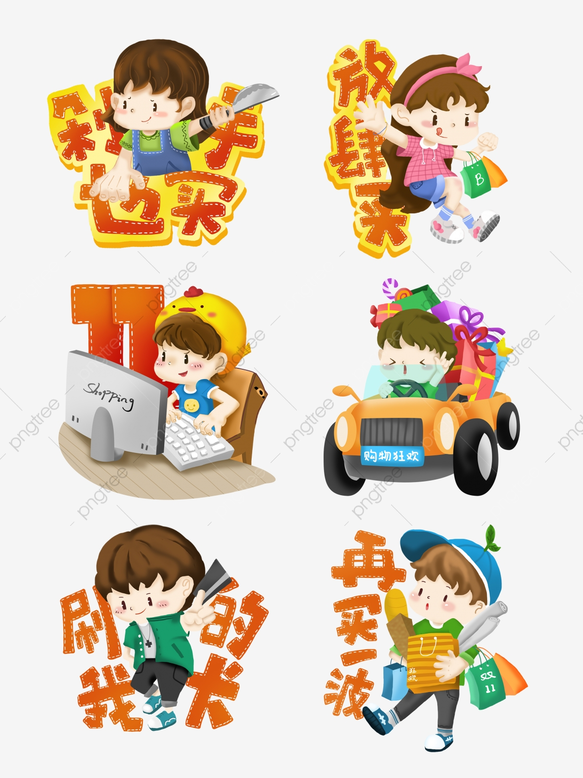 Carnival Characters Microblogging Wechat With Illustrations