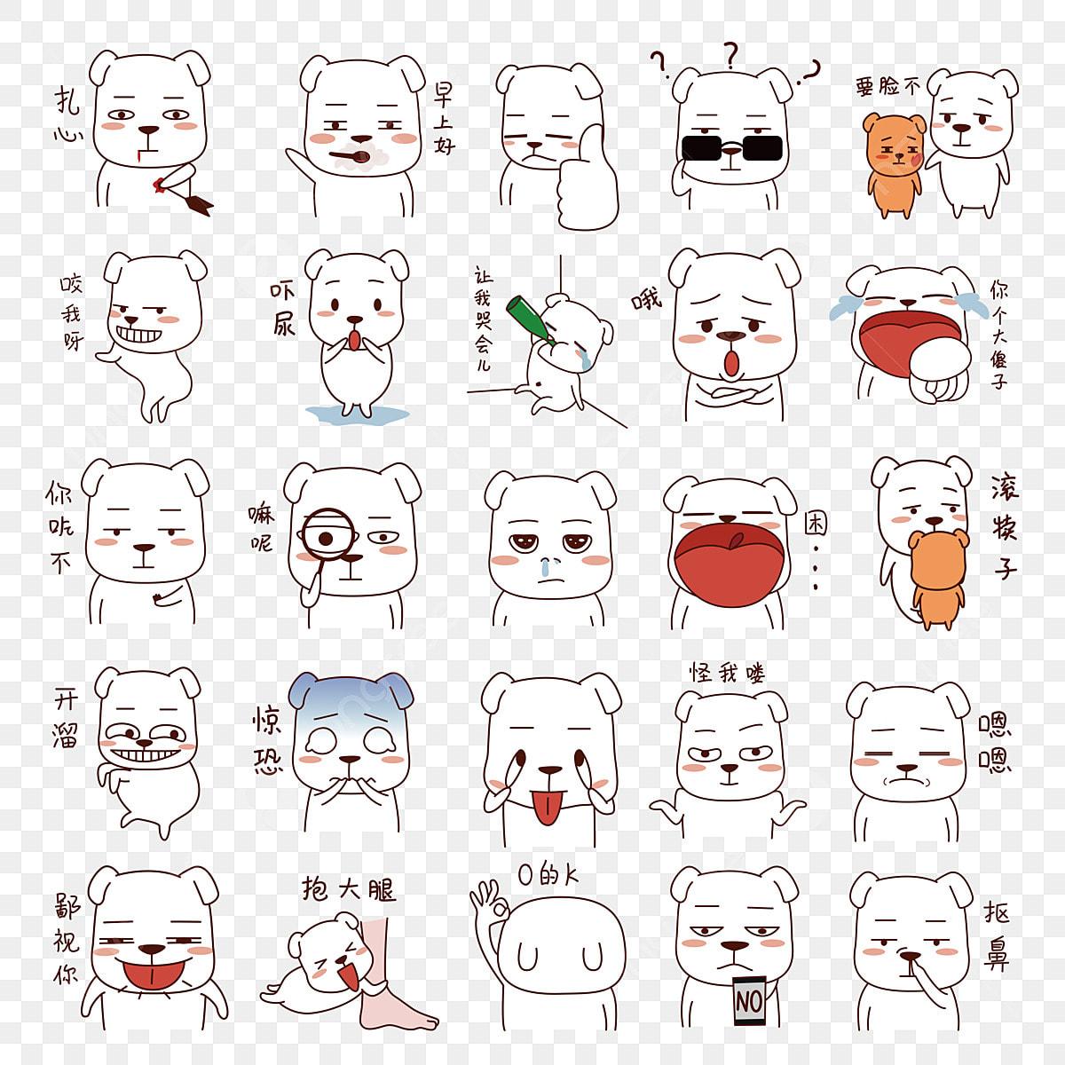 Paquete De Expresión De Perro Pack De Emoticonos De Dibujos