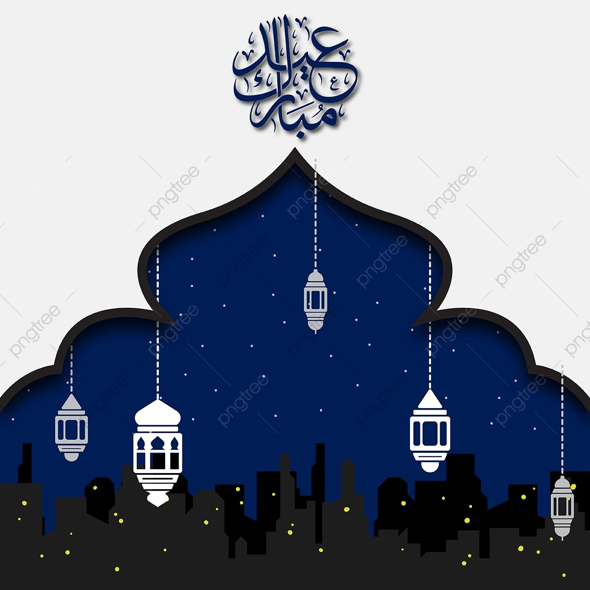 Eid Mubarak 2 Eid Mubarak Poster Eid Mubarak Poster Design Eid Mubarak Graphics Design Png And Vector With Transparent Background For Free Download