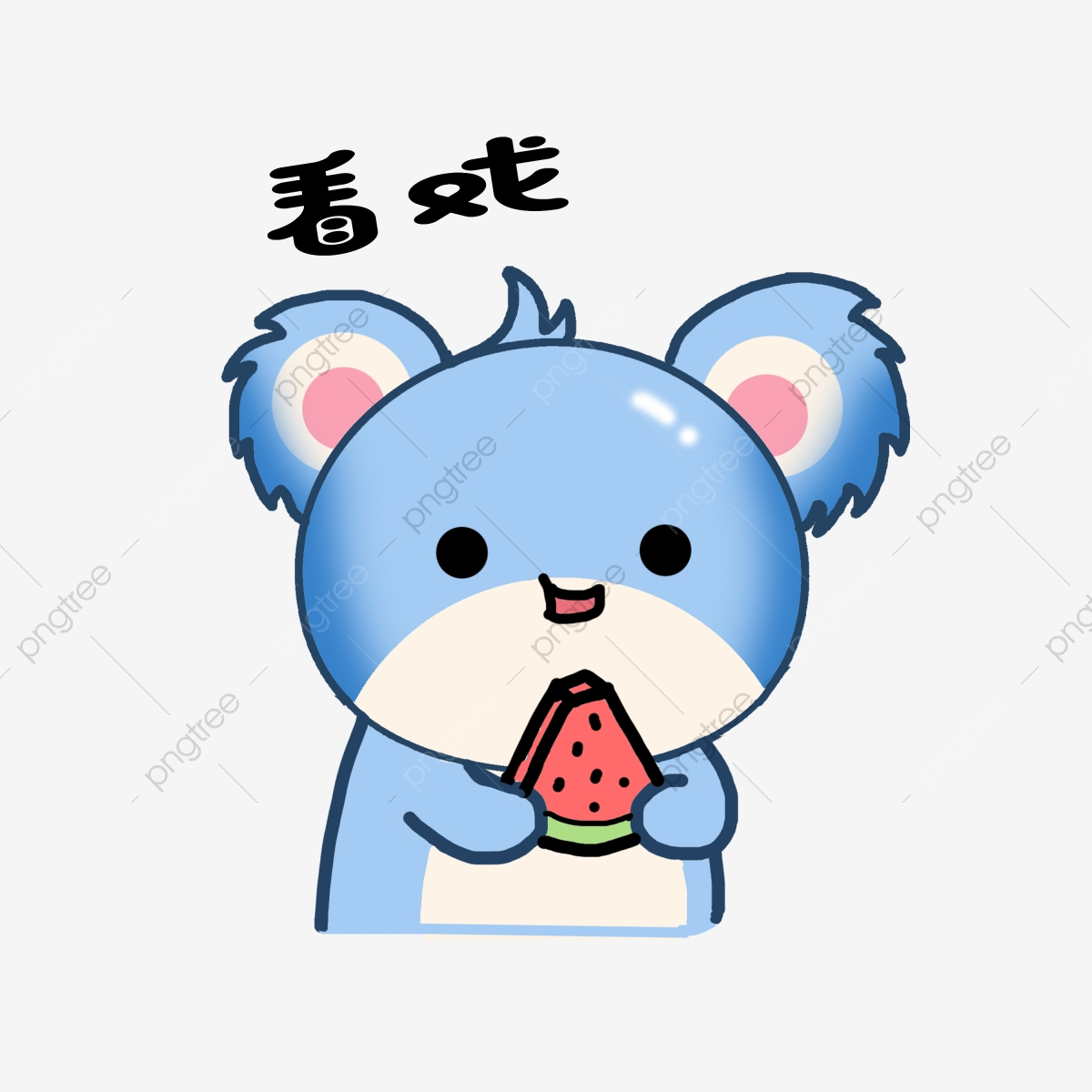 Koala PNG Vector And PSD Files