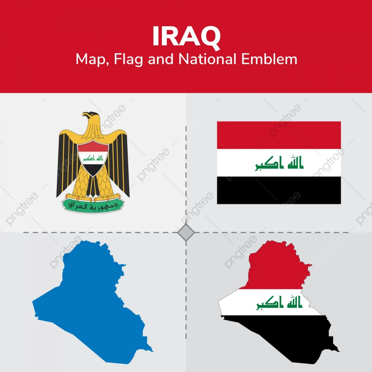 Iraq Png Images Vector And Psd Files Free Download On Pngtree