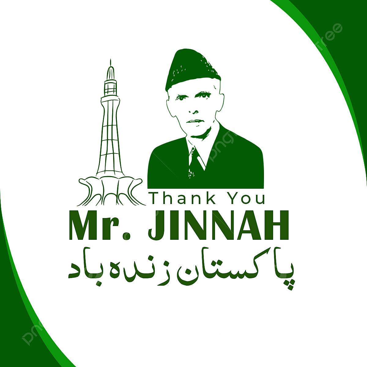 14 august png images quaid e azam art with minar pakistan for  august paskistan