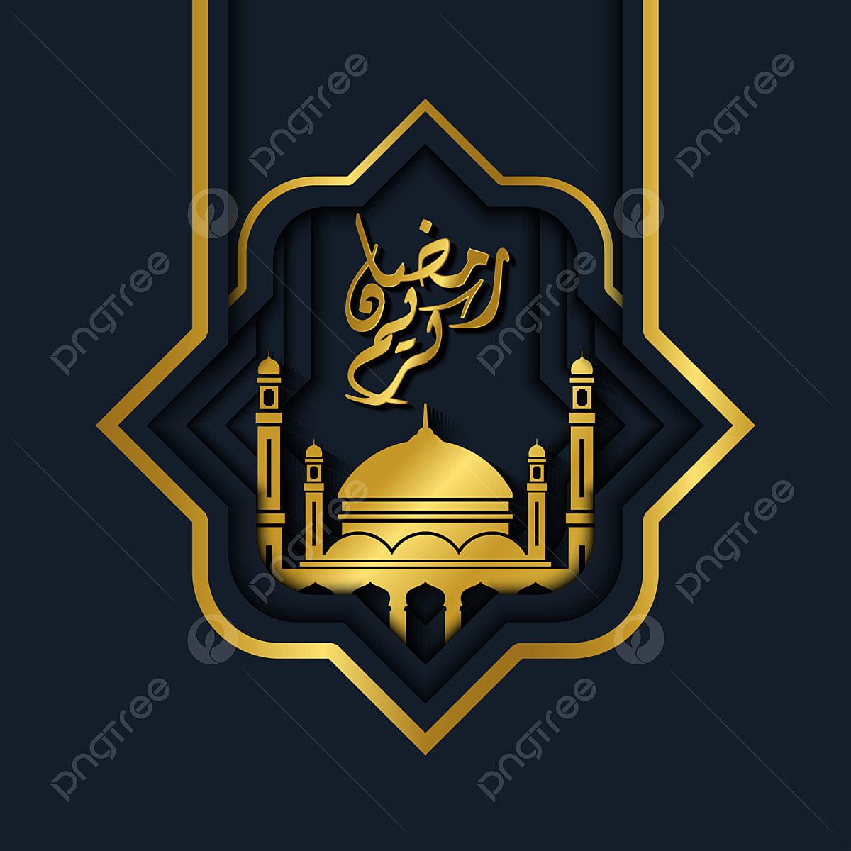 Ramadan Kareem Islam Design Dengan Kaligrafi Dan Masjid