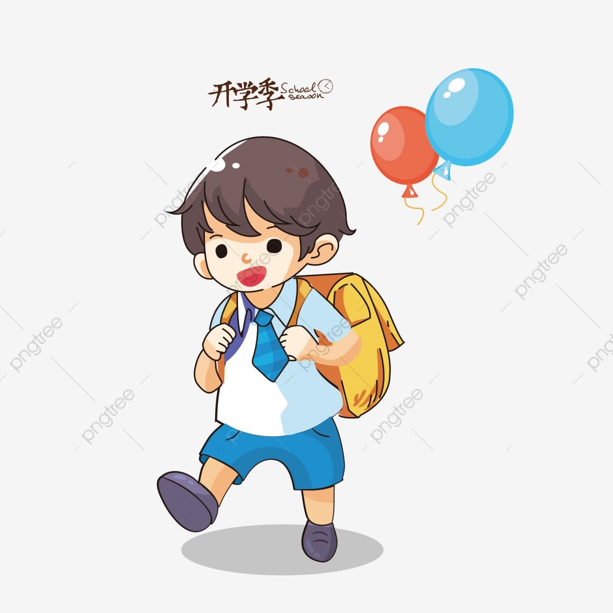 Cartoon Student Png Images Vector And Psd Files Free Download On Pngtree