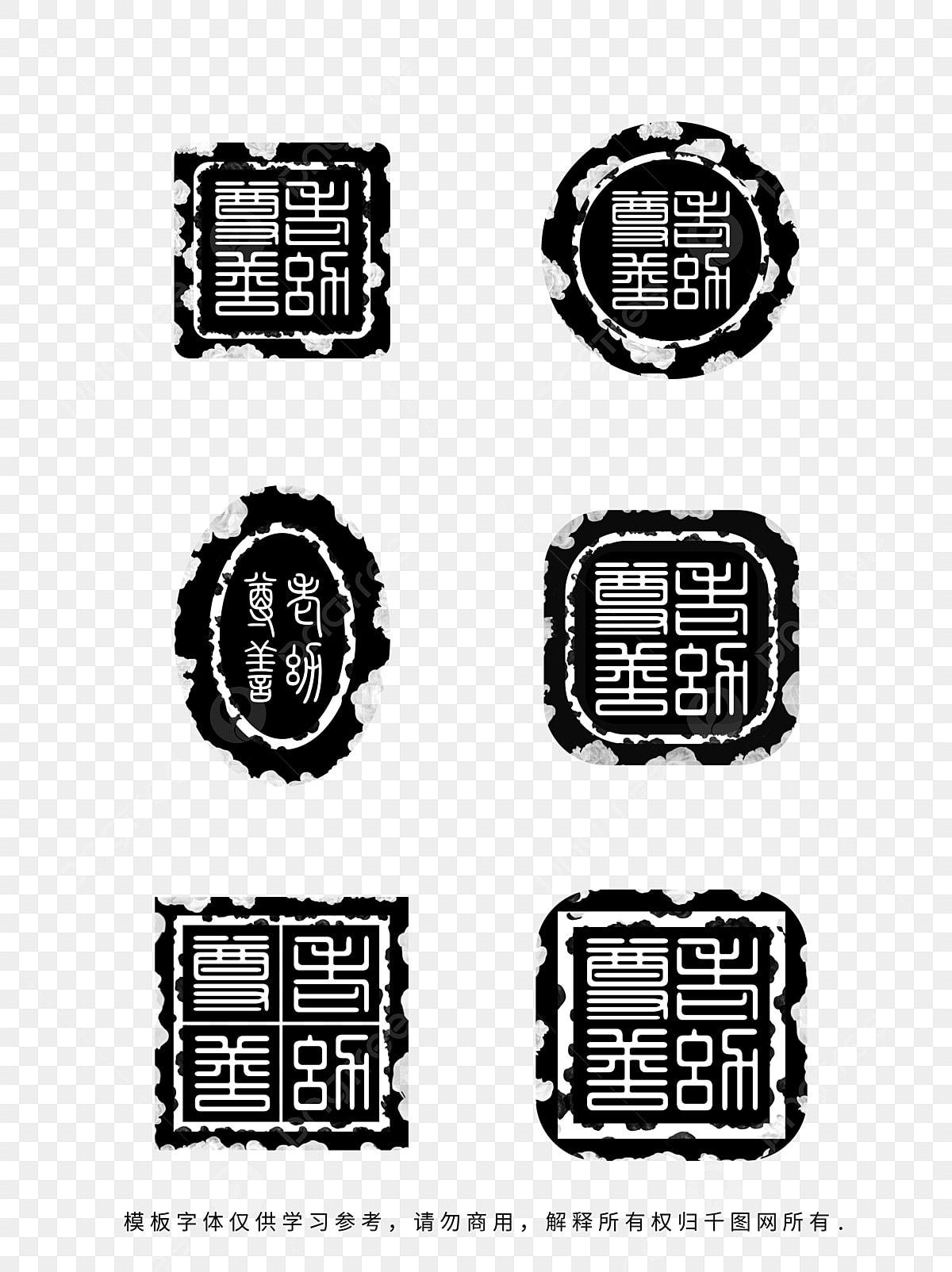Black Ink Png Clipart - Splash Effect For Picsart , Free Transparent Clipart  - ClipartKey