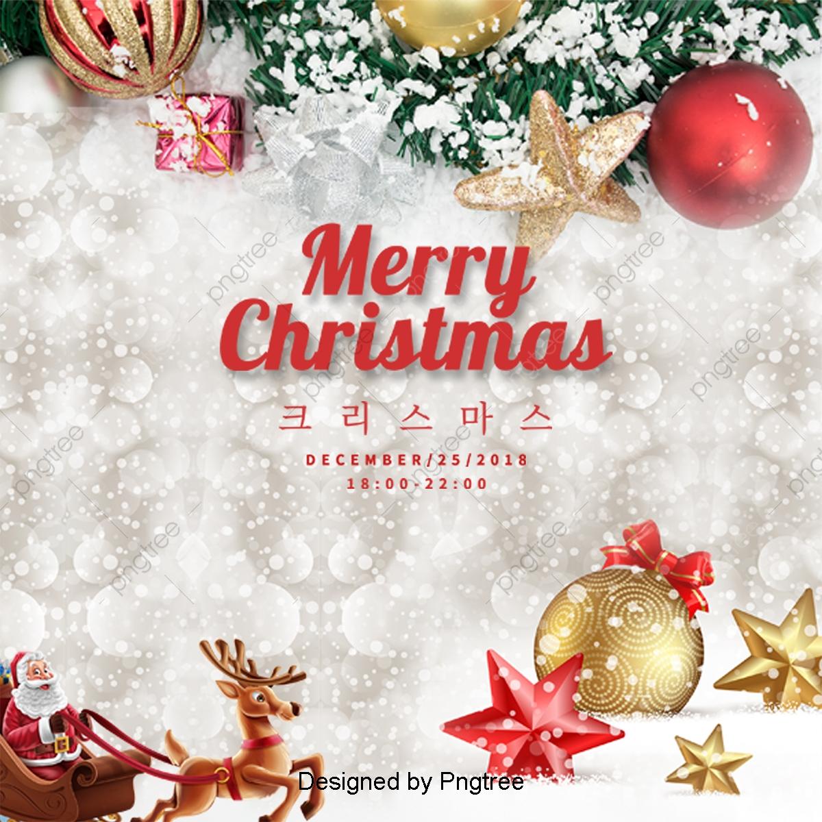 11+ Christmas Background Free