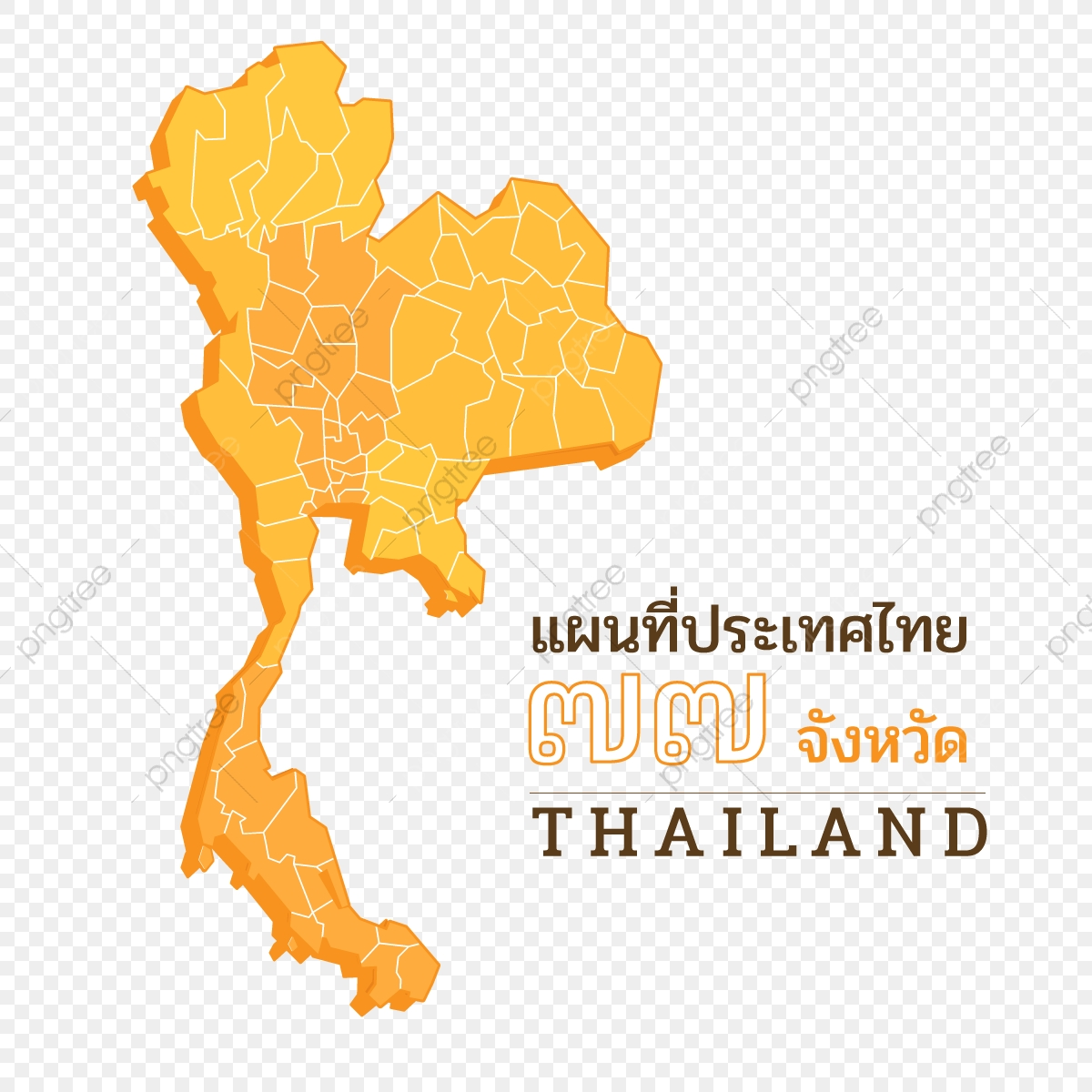 Thailand Map, Thailand, Map, Illustration PNG and Vector ...