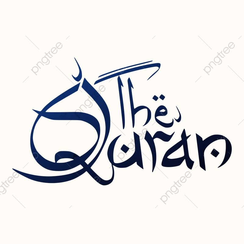 The Quran Calligraphy, Calligraphy Ramadan Background