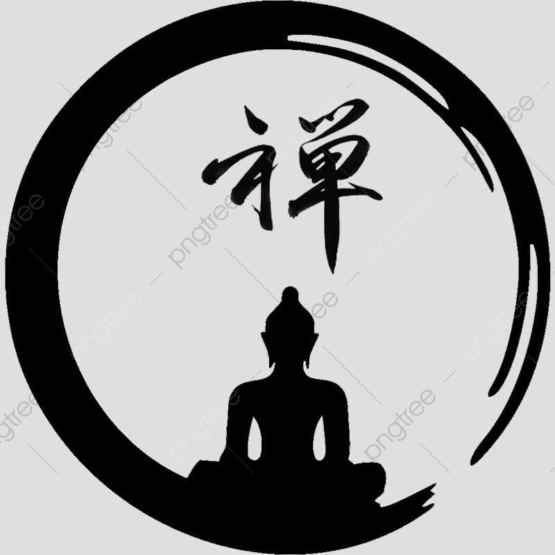 zen logo zen chan meditation png and vector with transparent background for free download https pngtree com freepng zen logo 3550240 html