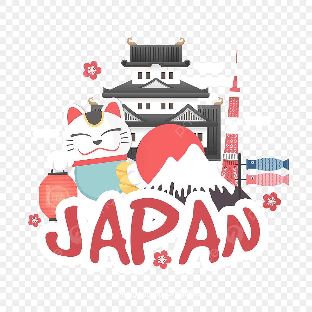 日本旅行イラスト N Japan 東京タワー マネキニック画像とpsd素材