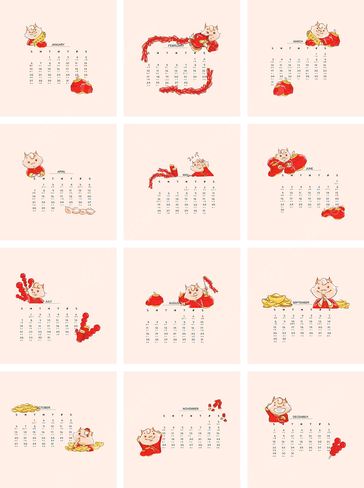 Actualizar Calendario.2019 Calendario 2019 Ano Del Cerdo Calendario De Escritorio