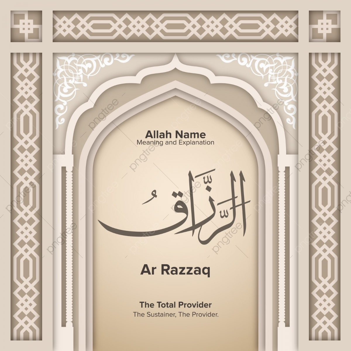 Ar Razzaq 99 Names Of Allah With Meaning And Explanation, Al