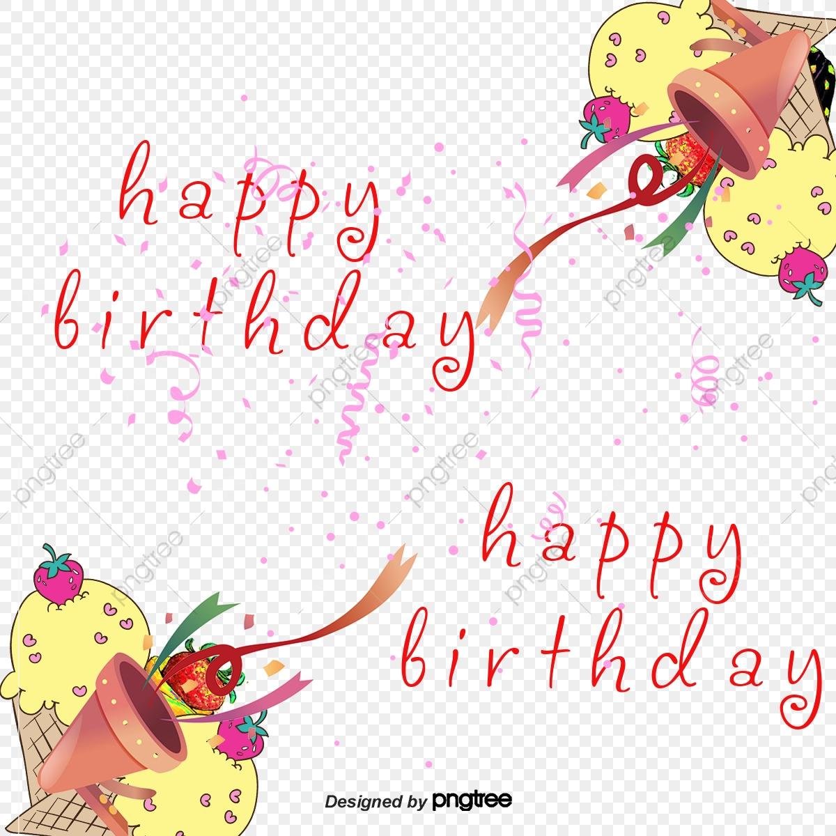 お誕生日ケーキイラスト素材ベクトル 無料 PNG そして ベクトル